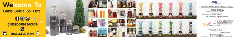 glassbottlesocute shop banner
