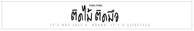 titmaititmue shop banner
