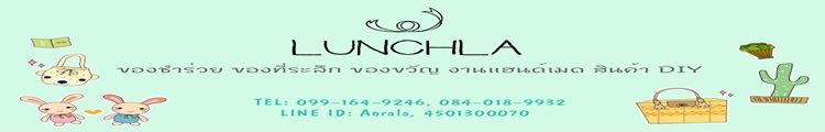 LunchlaShop shop banner