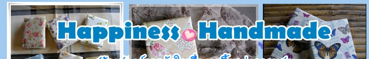 HappinessHandmade shop banner
