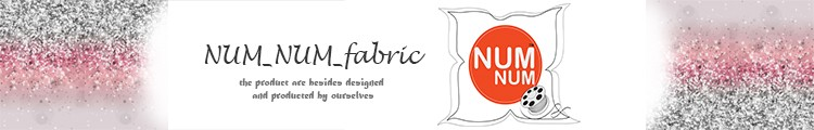 numnumfabric shop banner