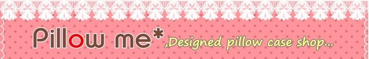Pillowme shop banner