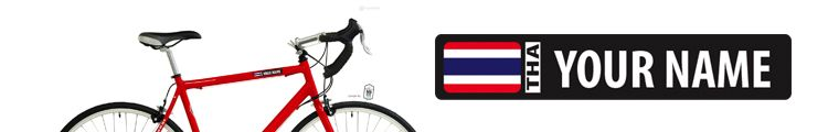 MBBikeSticker shop banner