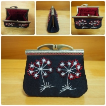 Jira Coin Purse (Stitch) at Blisby