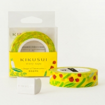 Kikusui Story tape [ VEGETABLE ] at Blisby