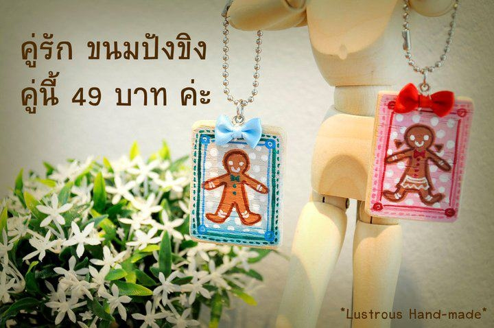 "keychain พวงกุญแจไม้ Collection ""sweety"" (keyrings)  large image 4 by vachidesign"