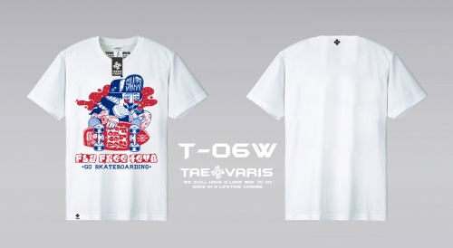 เสื้อยืด T-06W large image 1 by TaeVaris
