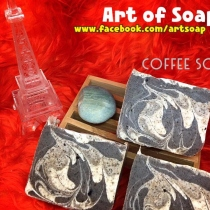 Coffee Natural Soap Recipe at Blisby
