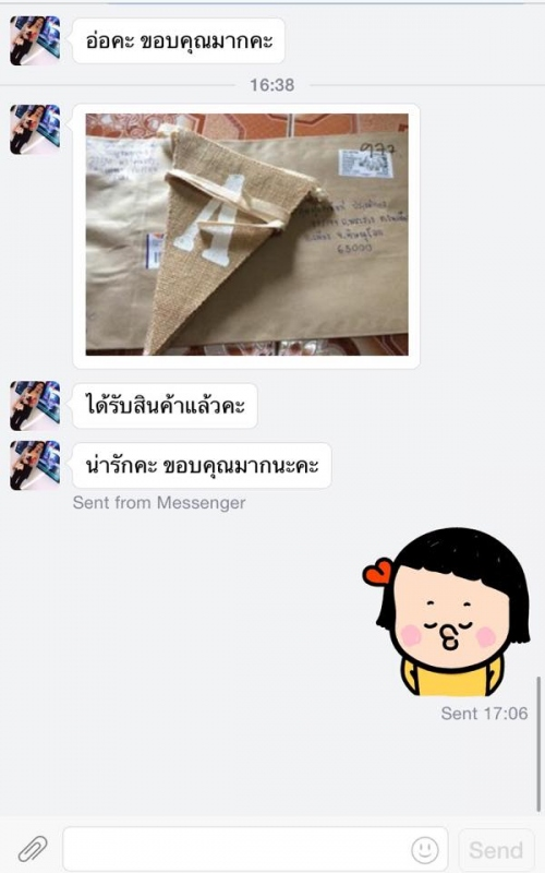 MADE to ORDER : ธงกระสอบสามเหลี่ยม เพ้นท์ข้อความตามสั่ง large image 4 by SelectedItems