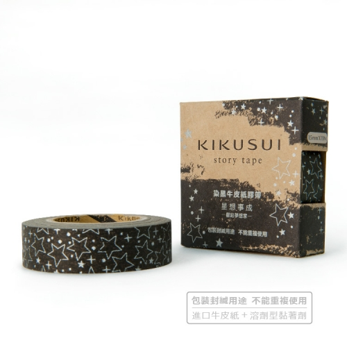 Kikusui Story tape [ STAR BLACK ] large image 0 by welanok