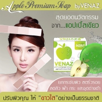 APPLE PREMIUM SOAP at Blisby