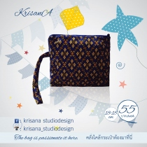 Bag in siam at Blisby