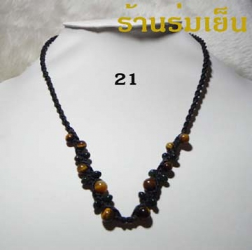 สร้อยคอ * 21 * Tiger Eye large image 0 by PukMade