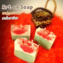 Natural Soap Recipe กลิ่น Green Tea at Blisby