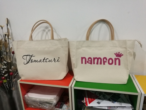 CanvasToTE(SizeL)พร้อมส่ง large image 0 by SiRibags