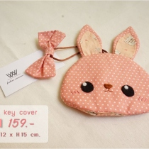 Bunnie key cover [coral] at Blisby