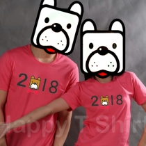 New Year TShirt at Blisby