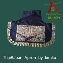 LaiTHai  Aprons by kimliu at Blisby
