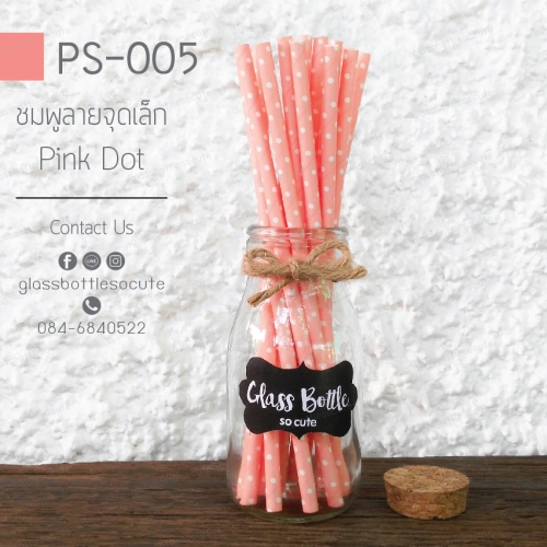 หลอดกระดาษ Paper Straw large image 0 by glassbottlesocute