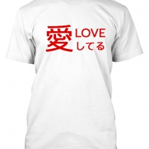 เสื้อ Love/aishideru at Blisby