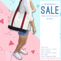 canvas totebag at Blisby