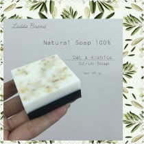 Oat & Arabica Scrub Soap at Blisby