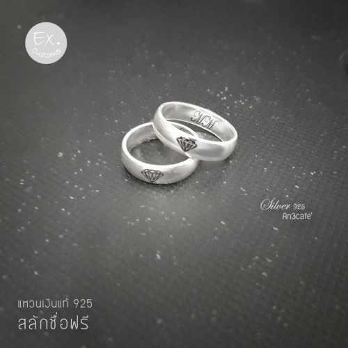 Ring Silver925 แหวนเงินแท้  สลักชื่อฟรี large image 2 by An3Cafe