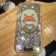 Iphone5/5s Mr.Fox