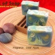 Natural Soap Recipe กลิ่น Green Apple