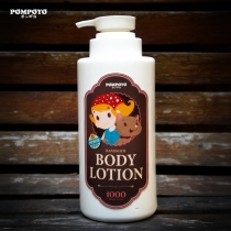 POMPOYO : HOMEMADE BODY LOTION 1000 ml. at Blisby