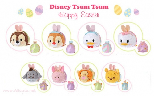 พวงกุญแจ Disney Tsum Tsum large image 2 by allcute