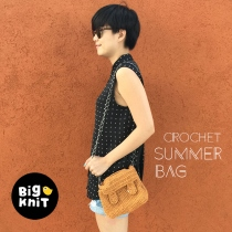 Summer Bag at Blisby