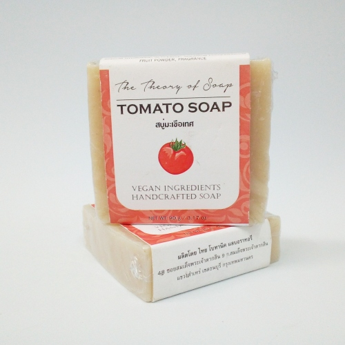 Tomato Soap Bar | สบู่น้ำมันธรรมชาติสูตรมะเขือเทศ large image 1 by thetheoryofsoap