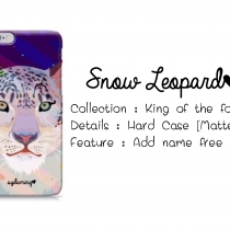Snow Leopard of the forest at Blisby