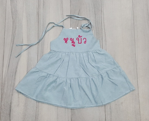 Minime  ♡ Minidress ♡  large image 0 by minime