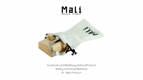 Mali Wooden Iphone Dock large image 0 by MaliShop