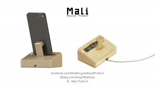 Mali Wooden Iphone Dock large image 2 by MaliShop