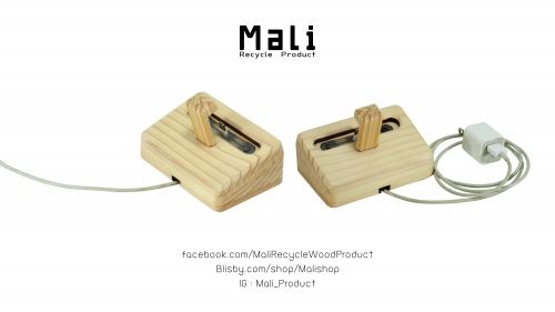 Mali Wooden Iphone Dock large image 3 by MaliShop