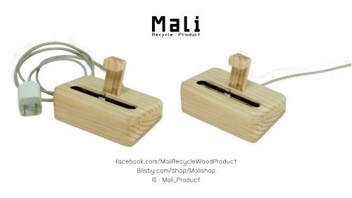 Mali Wooden Iphone Dock large image 4 by MaliShop