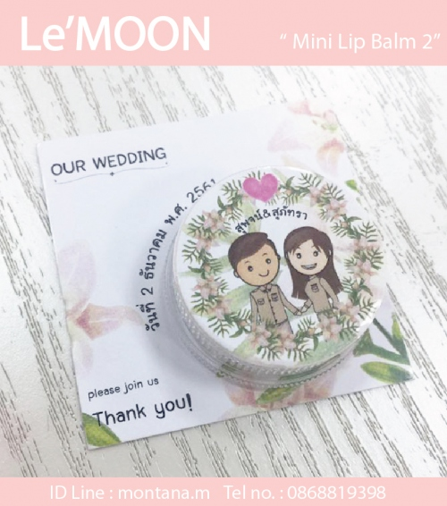 Mini lip balm 2 large image 1 by LeMOON
