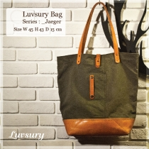 Luvsury Bag Series : _Jaeger at Blisby