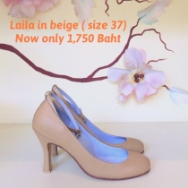 Laila beige at Blisby