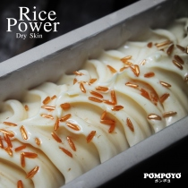 POMPOYO SOAP : Rice Power : Dry Skin at Blisby
