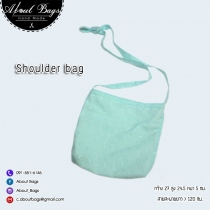 AB009 Shoulder Bag - Green at Blisby