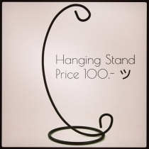 Hanging Stand ขาตั้งลูกแก้ว at Blisby