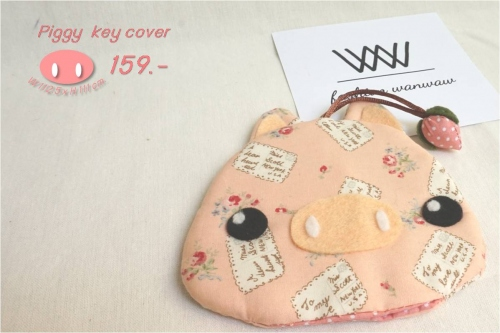 Piggy key cover large image 0 by wanwawsweet