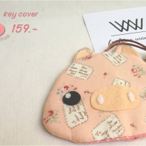 Piggy key cover at Blisby