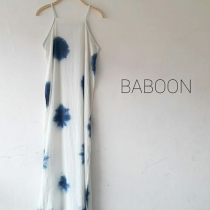 Shibori Maxi Dress.  at Blisby