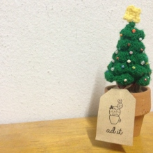 Mini Christmas tree crochet at Blisby