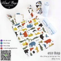 AB003 ECO Bag at Blisby